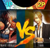 Anime Battle 3.2